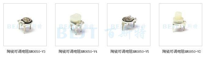 103可调电阻,常用103可调电阻规格